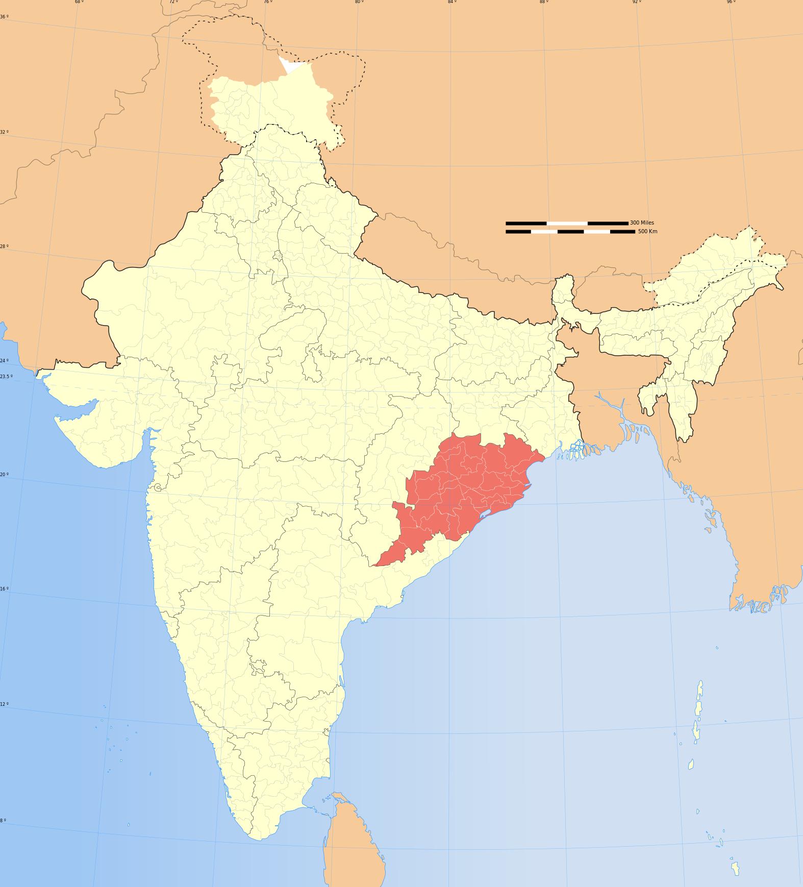 Odisha (or Orissa)
