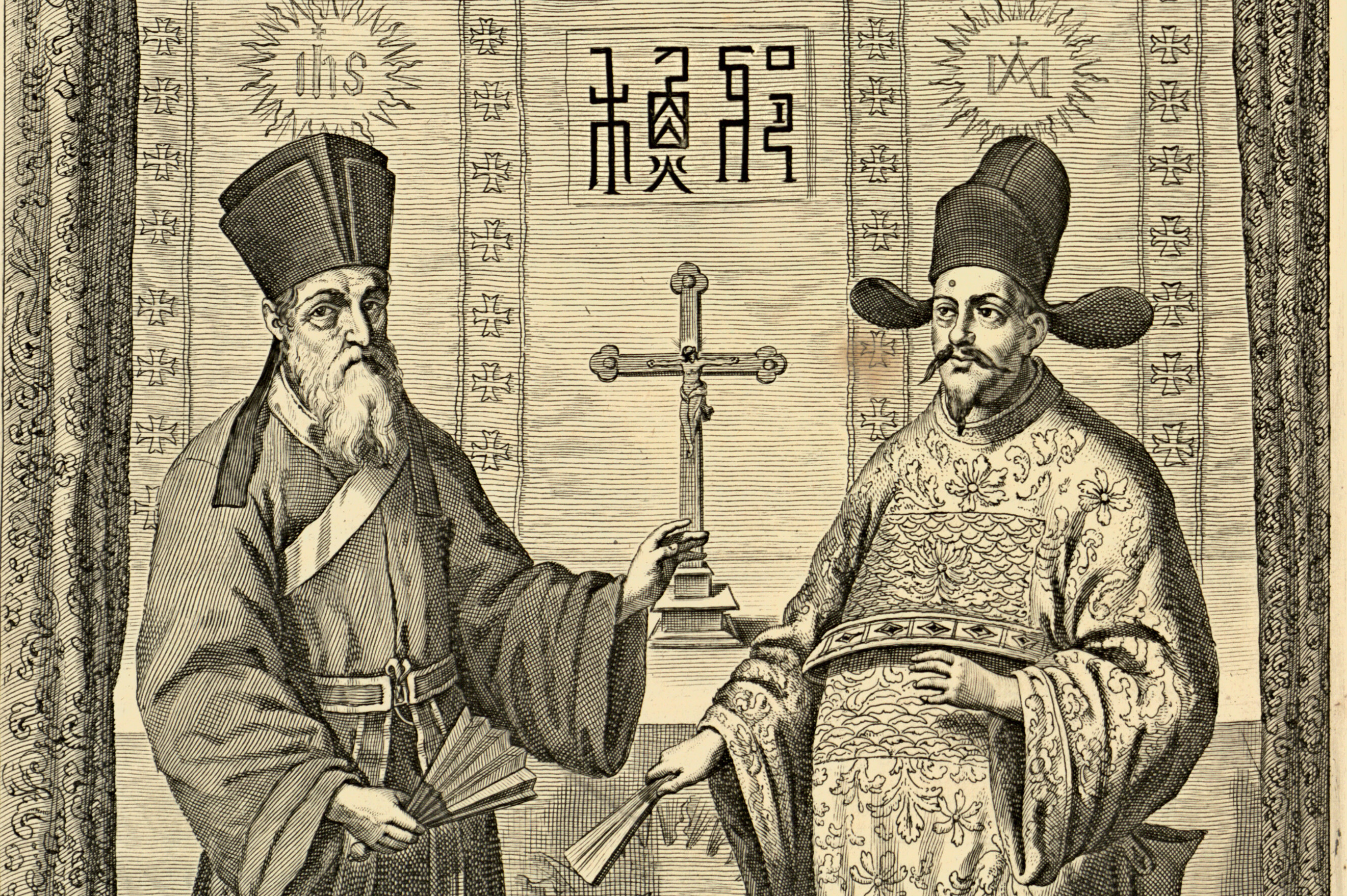 Matteo Ricci and Paul Xu Guangqi