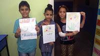 Children. Syria.