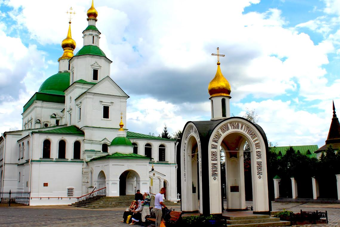 Orthodox Patriarcate, Moscow (Russia), wikimedia commons
