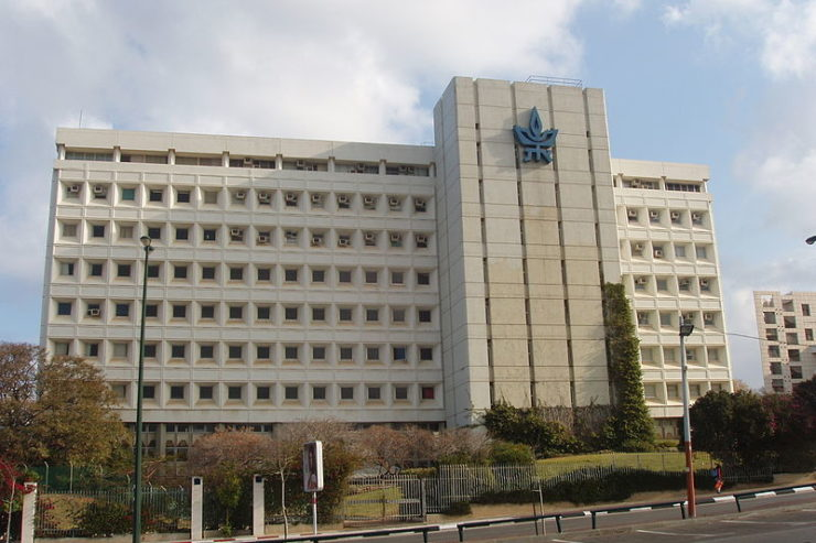 Université De Tel Aviv (Israël) @ Wikimedia Commons, David Shay